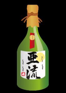 日本酒(岳城劇場)