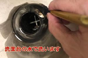 書き味を維持する、小筆の洗い方①